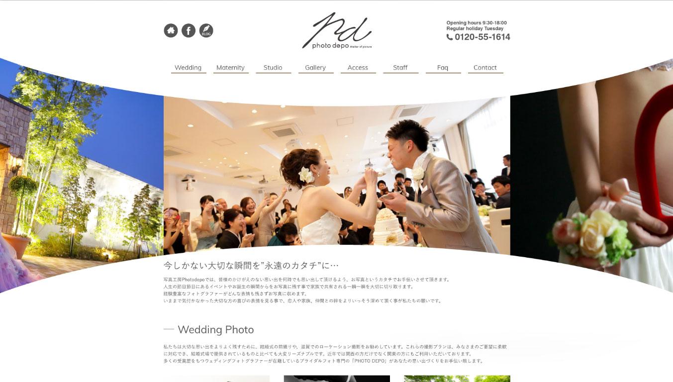 カメラマン Webサイト